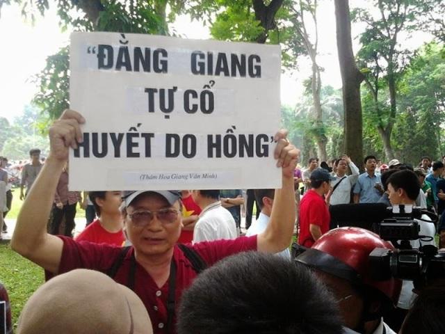 http://changevietnam.files.wordpress.com/2014/09/d68a8-hn-may11-danlambao1.jpg